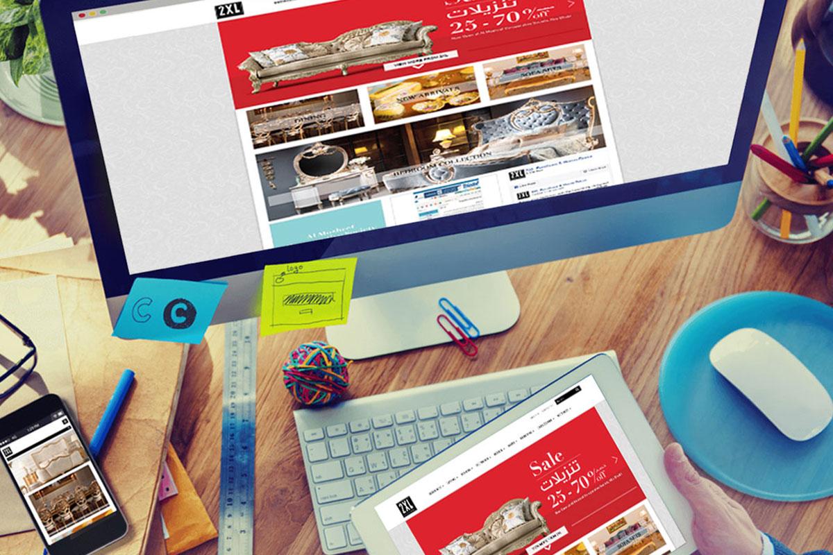 2XL Furniture website