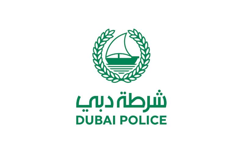 Dubai police strategic partner at GITEX 2015