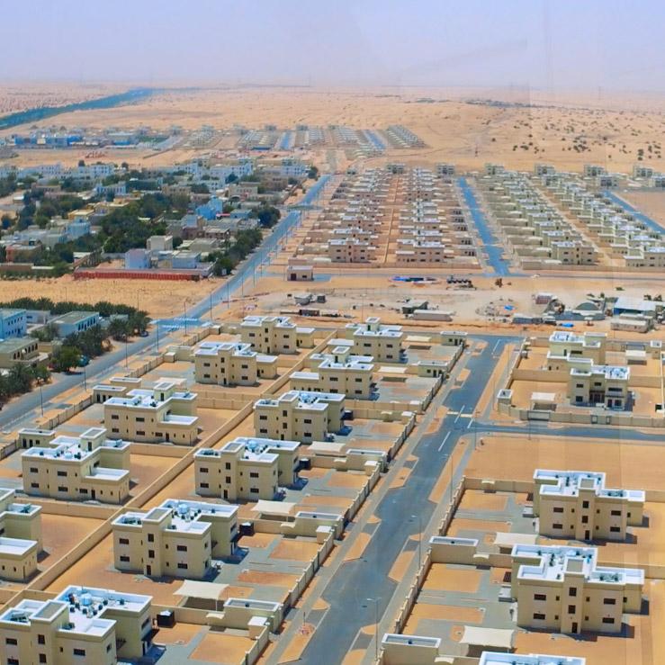 Al Shwep Project