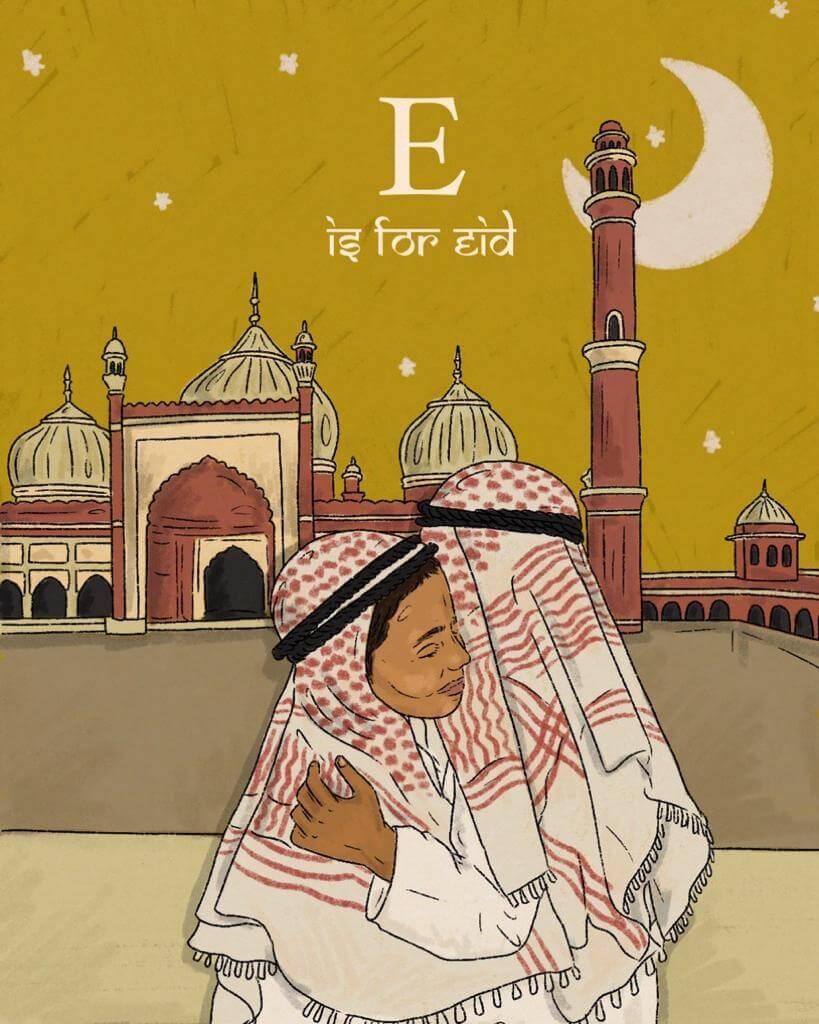 06: A digital Eid card by Natasha Ahmed.