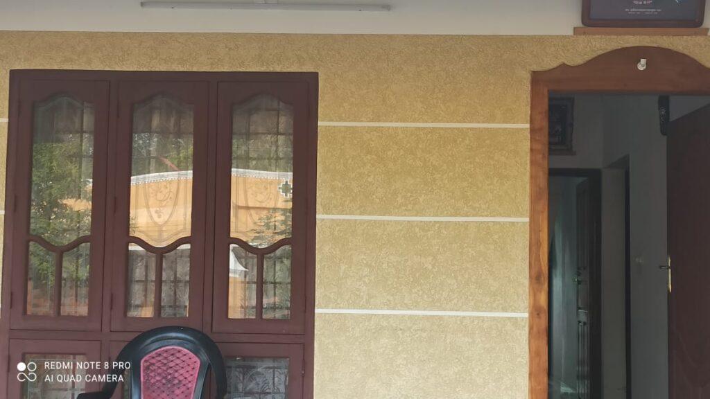 Textured wall 14