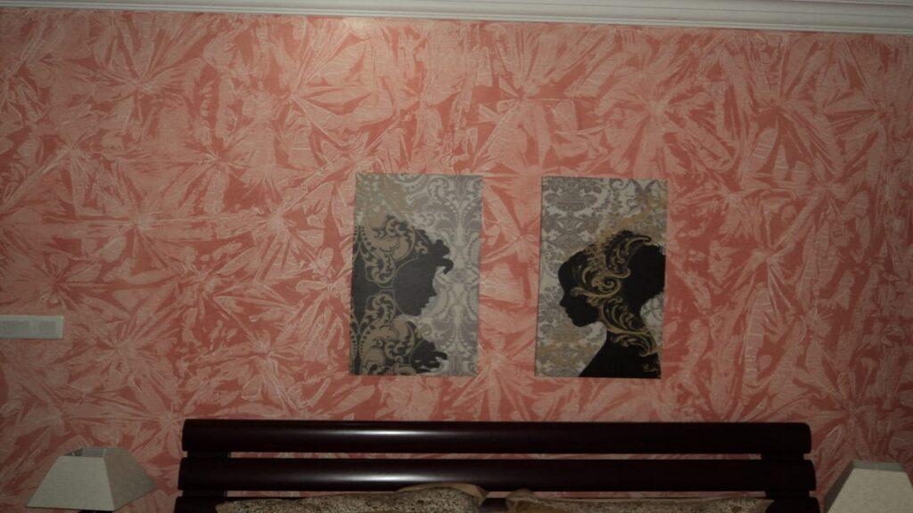 Textured wall 28