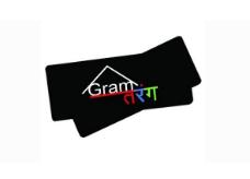 HBT Gram Tarang - Partner Logo