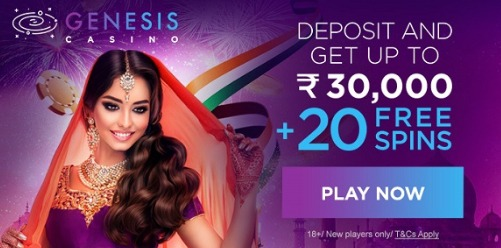 Indian Players Can Now Visit Genesis Casino