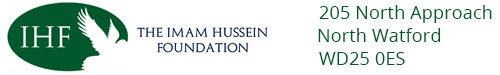 IHF – The Imam Hussein Foundation