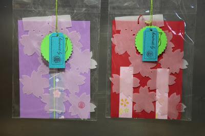 kirigami origami sushi cultura japonesa