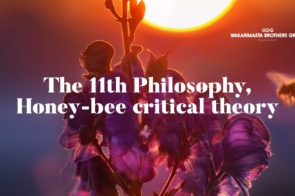 The 11th Philosophy, isnt it what you whaanted chapter xxxx