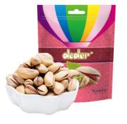 03- Tree Nuts Pistachios from Chisen Group