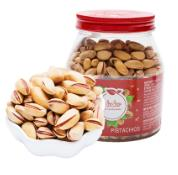 05-Tree Nuts Deder Roasted Salted Pistachios from Chisen Group