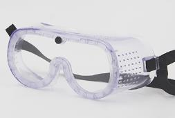 01.01 Goggles from Chisen Group