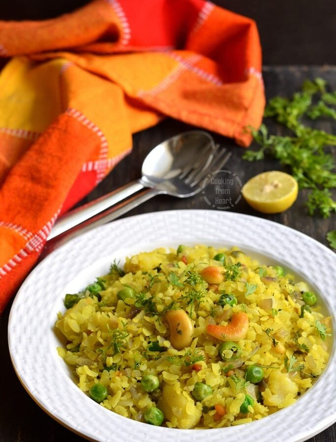 Aval Upma | Poha Upma | Quick Breakfast Recipes