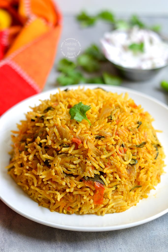 Empty biriyani recipe