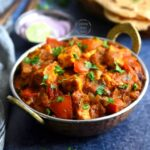 How to make Paneer Tomato Masala
