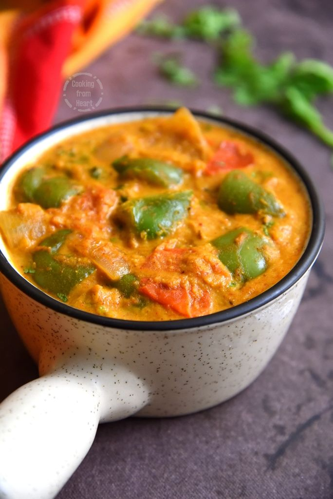 How to make Capsicum Curry