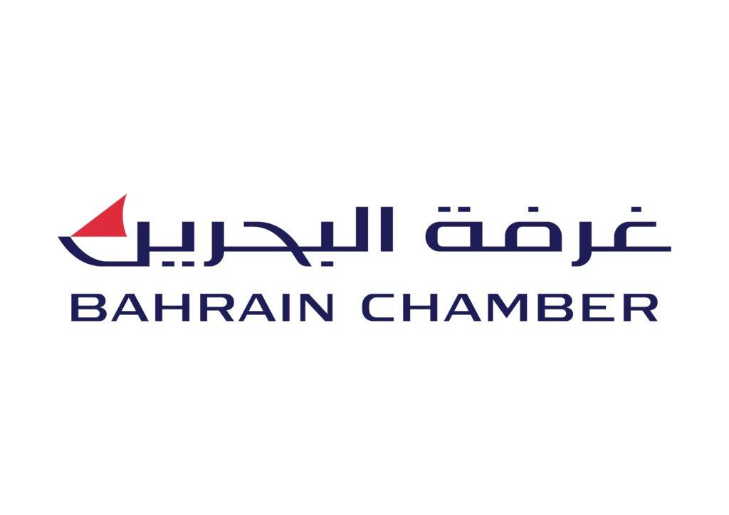 Bahrain chamber of commerce logo