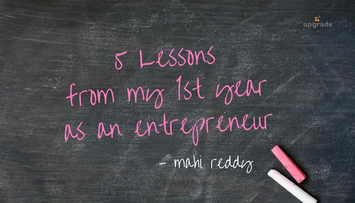 EntrepreneurBlog