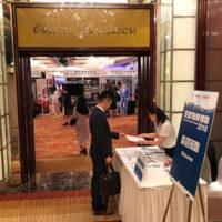 Overseas-Property-Expo-1