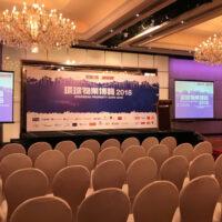 Overseas-Property-Expo-2