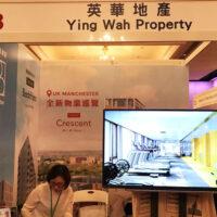 Overseas-Property-Expo-3