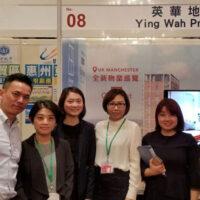 Overseas-Property-Expo-6