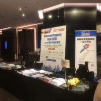 Overseas-Property-Expo-2018-2
