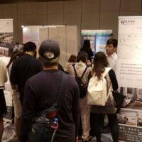 Overseas-Property-Expo-2019-03