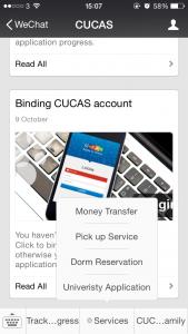 Image of CUCAS WeChat landing page