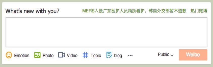Weibo 0