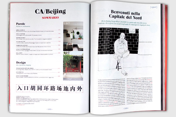 Excerpts from <em>CA</em> Jing issue