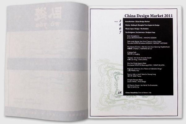 cdm2011_editorial03