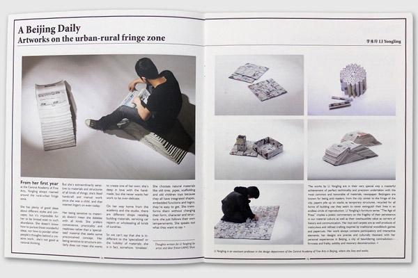cdm2011_editorial07