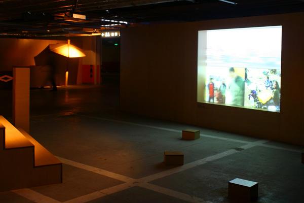 <em>Seduction</em> exhibition view in Soho Shanghdu underground parking lot