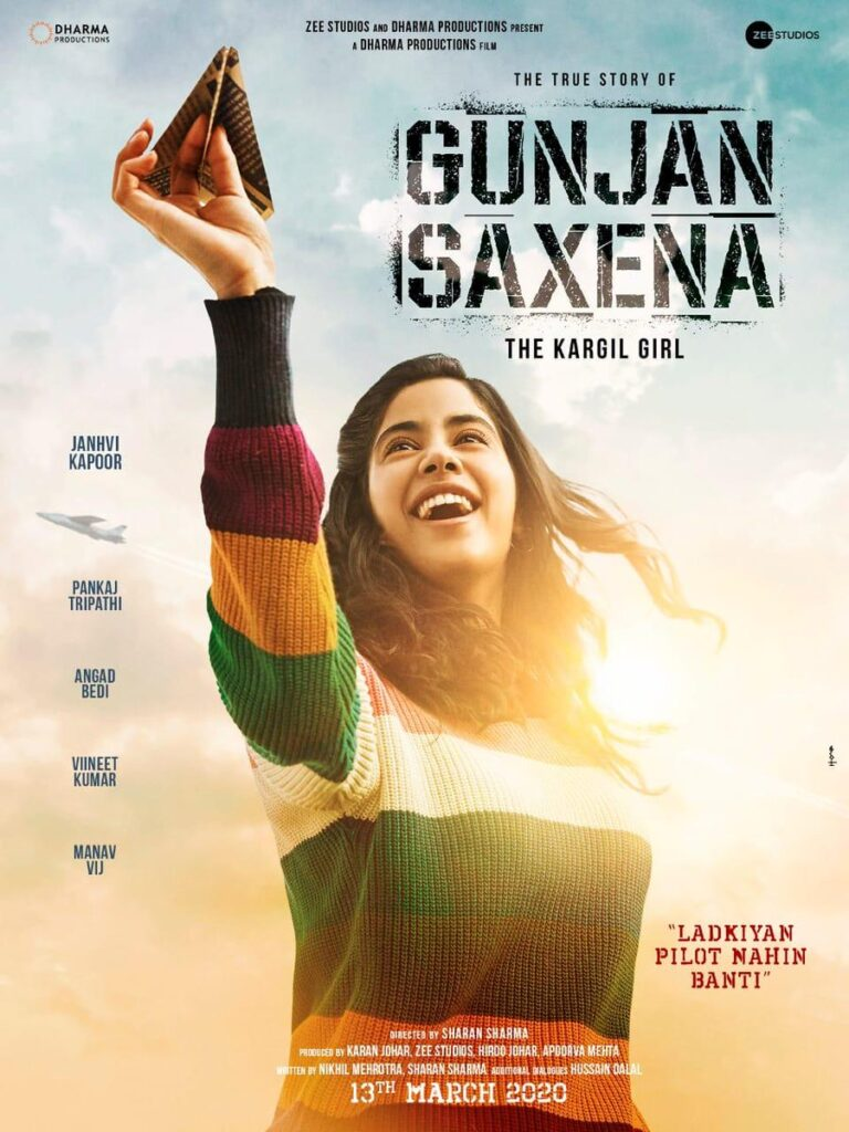 Janhvi Kapoor's first look from the Gunjan Saxena biopic -