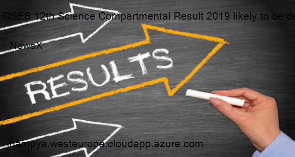 GSEB 12th Science Compartmental Result 2019 likely to be declared today 6