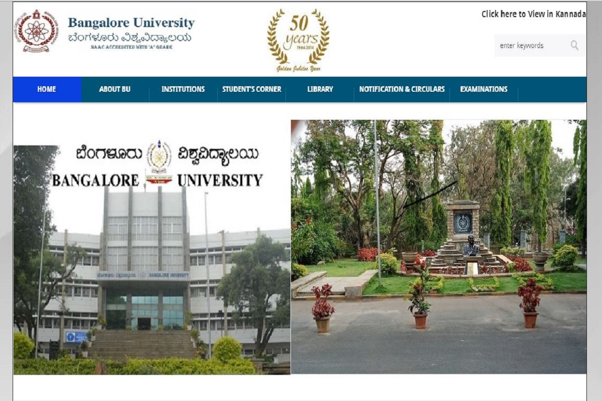Bangalore University result 2019 - UG/ PG exam results date and time