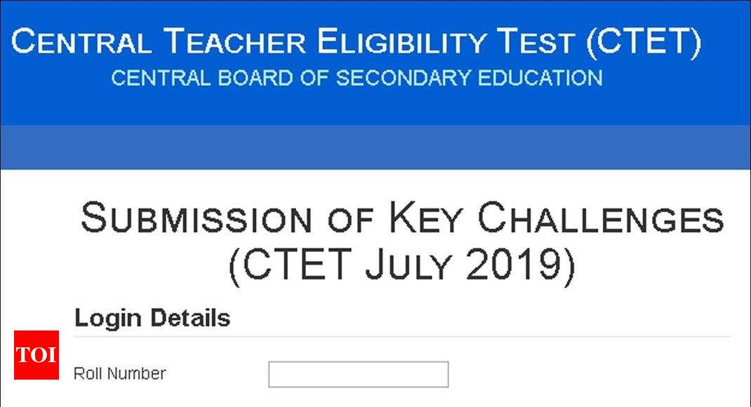 CBSE releases CTET answer key 2019, Central Board of Secondary Education CTET , National Informatics Centre