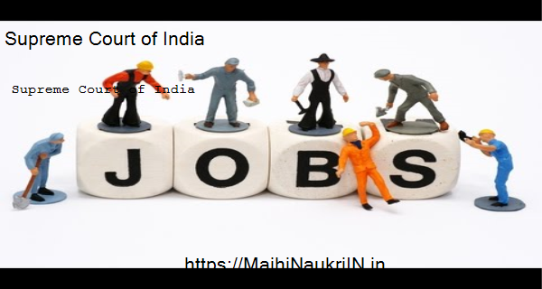 Supreme Court of India Recruitment 2019, check how to apply online 4