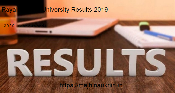 Rayalaseema University Results 2019, Check Result 2019 online,2020 (Announced) 3