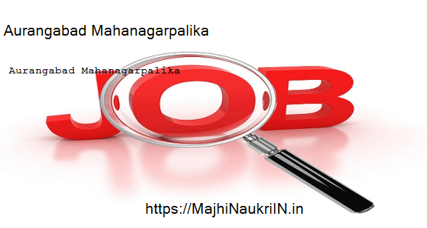 Aurangabad Mahanagarpalika Recruitment 2020 | AMC Bharti 2020, check how to apply online 3