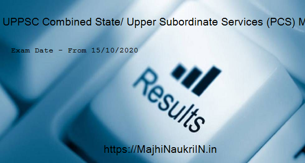 UPPSC Combined State/ Upper Subordinate Services (PCS) Mains 2020, exam date 2020 5