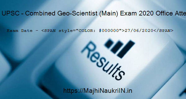 UPSC – Combined Geo-Scientist (Main) Exam 2020 Office Attendant Advt No.05/2019-20 Mains, exam date 2020 4