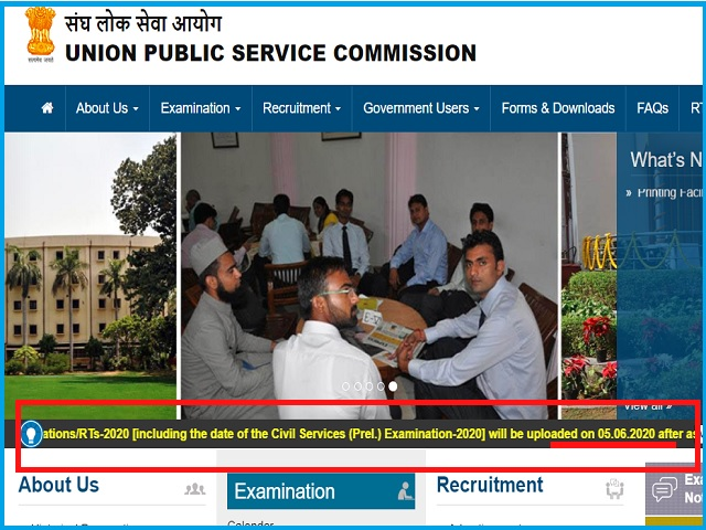 UPSC Civil Services (Prelims) 2020: Announcement of New Exam Date on June 5 - Check Updates 2