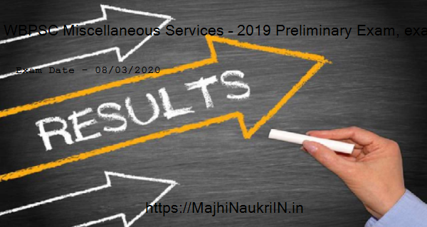 WBPSC Miscellaneous Services – 2019 Preliminary Exam, exam date 2020 4