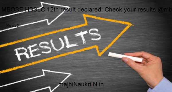 MBOSE HSSLC 12th result declared: Check your results @mbose.in 7