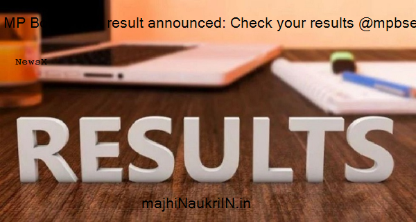 MP Board 10th result announced: Check your results @mpbse.nic.in 6