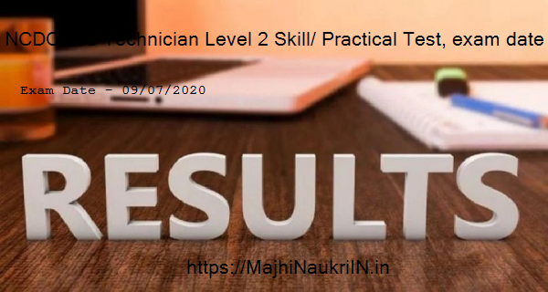 NCDC Lab Technician Level 2 Skill/ Practical Test, exam date 2020 8
