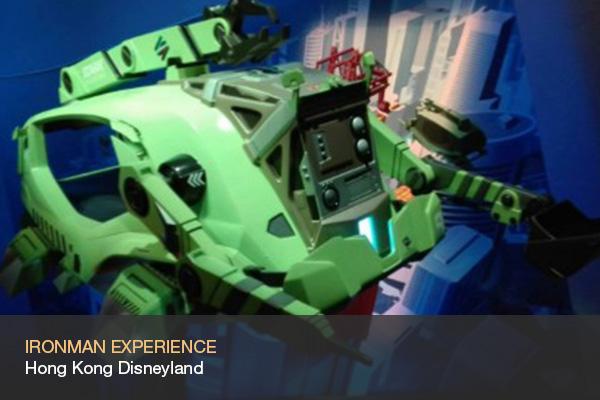 IRONMAN EXPERIENCE @Hong Kong Disneyland