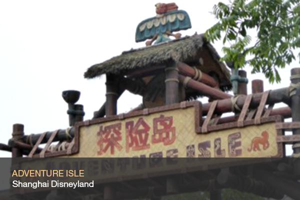 ADVENTURE ISLE @Shanghai Disneyland