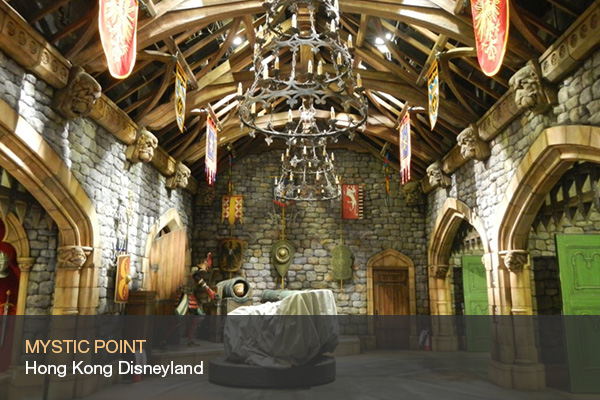 MYSTIC POINT @Hong Kong Disneyland