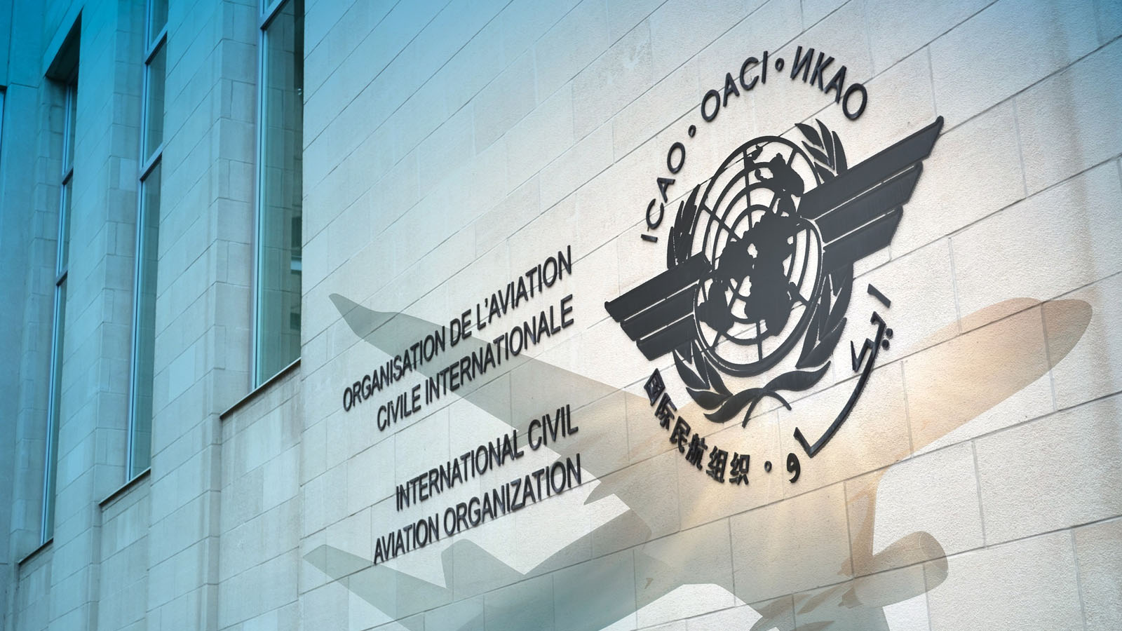 ICAO awards Guyana for safety